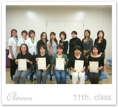 卒業写真-11th