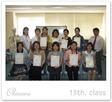 卒業写真-13th