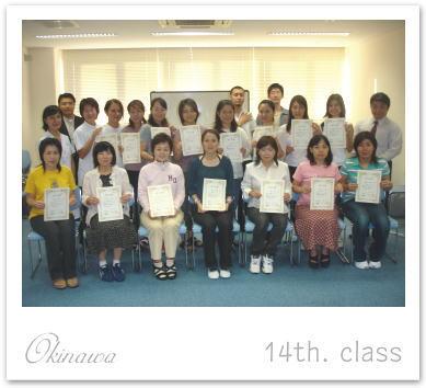 卒業写真-14th