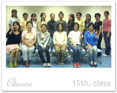 卒業写真-15th
