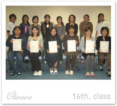 卒業写真-16th