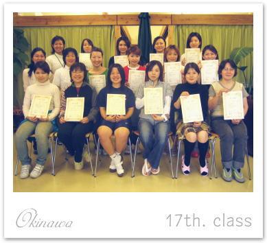 卒業写真-17th
