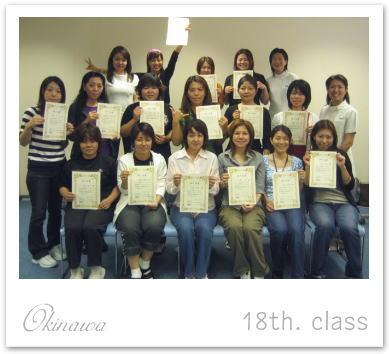 卒業写真-18th