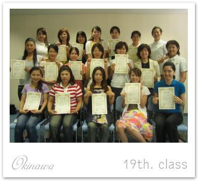 卒業写真-19th
