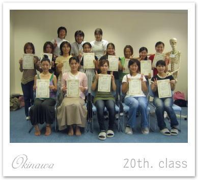 卒業写真-20th