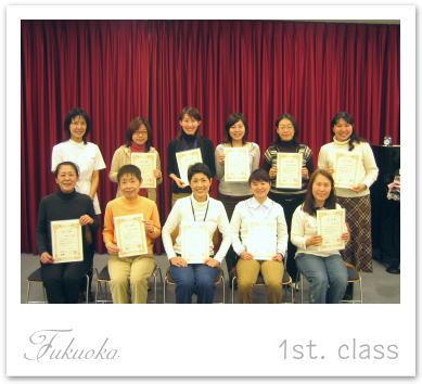 卒業写真-F1st