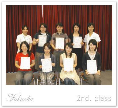 卒業写真-F2nd