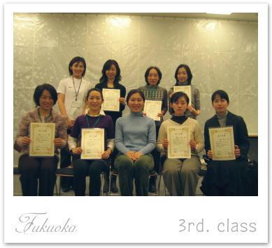 卒業写真-F3rd