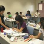 ms-study