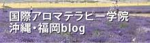bnr_blog